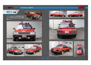 Hachette NissanSkylineR30-SeibuKeisatsu 25