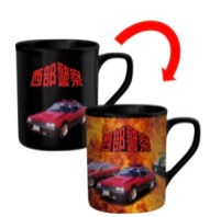 Hachette NissanSkylineR30-SeibuKeisatsu mug