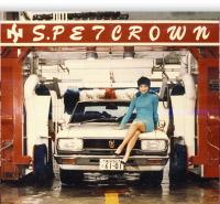 JCW carwash ToyotaCrownMS51
