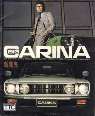 Toyota Carina catalog Sonny Chiba 01