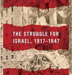Anonymous Soldiers: The Struggle for Israel, 1917-1947 by Bruce Hoffman