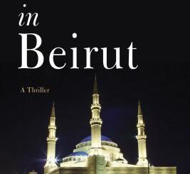 Duet in Beirut by Mishka Ben-David