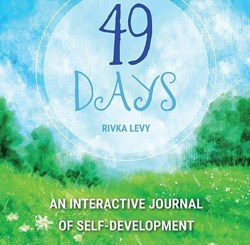 49 Days: An Interactive Journal of Self-Development by Rivka Levy