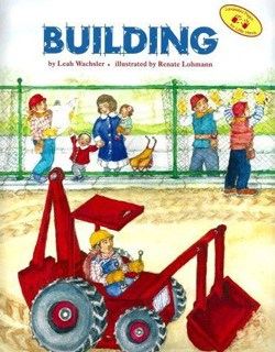 Building by Leah Wachsler