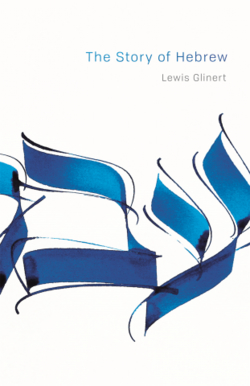 The Story of Hebrew by Lewis Glinert