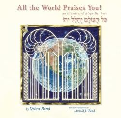 All the World Praises You! by Debra Band