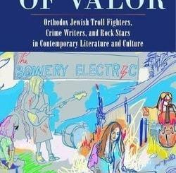 Women of Valor by Karen E. H. Skinazi