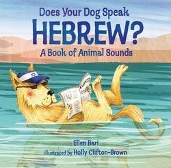 """Does Your Dog Speak Hebrew? A Book of Animal Sounds"" by Ellen Bari"