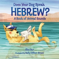"""Does Your Dog Speak Hebrew? A Book of Animal Sounds"" by Ellen Bari"
