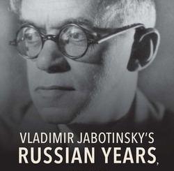 Vladimir Jabotinsky's Russian Years, 1900-1925 by Brian J. Horowitz