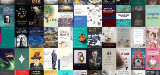 The 56 books posted on JewishBookWorld.org in July 2020