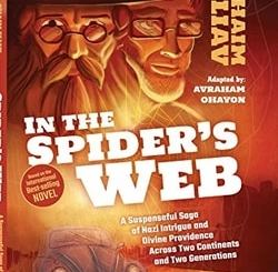 In The Spider's Web by Avraham Ohayon
