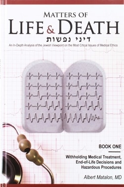 Matters of Life and Death by Dr. Albert Matalon