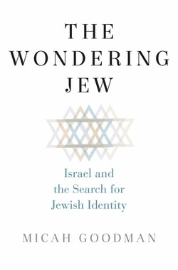 The Wondering Jew: Israel and the Search for Jewish Identity by Micah Goodman