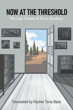 Now at the Threshold: The Late Poems of Tuvia Ruebner by Tuvia Ruebner