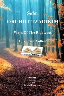 Sefer Orchot Tzaddikim : Ways Of The Righteous