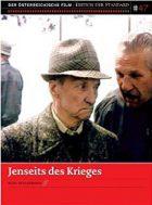 East of War (Jenseits des Krieges) (Ruth Beckermann, 1996)