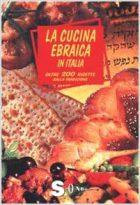 Joan Rundo, La cucina ebraica in Italia. Oltre 200 ricette dalla tradizione, (Casale Monferrato: Sonda, 2003)