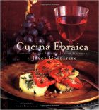 Joyce Goldstein, Cucina Ebraica: Flavors of the Italian Jewish Kitchen (San Francisco: Chronicle Books, 1998)