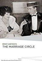 The Marriage Circle (Ernst Lubitsch, 1924)