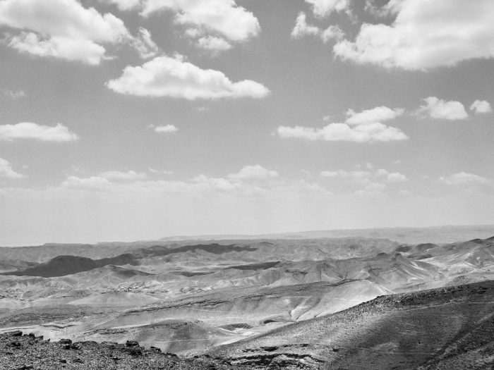 View from a dirt road on the outskirts of Arad towards the Dead Sea