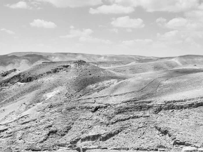 From a dirt road: view of the desert hills around Arad