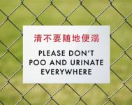Please Don't Funny Sign