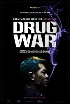 Drug War Movie Poster from director Johnnie To