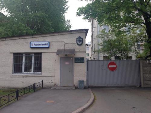 роддом 13 спб на Суворовском военный кордиологический mamaclub.ru