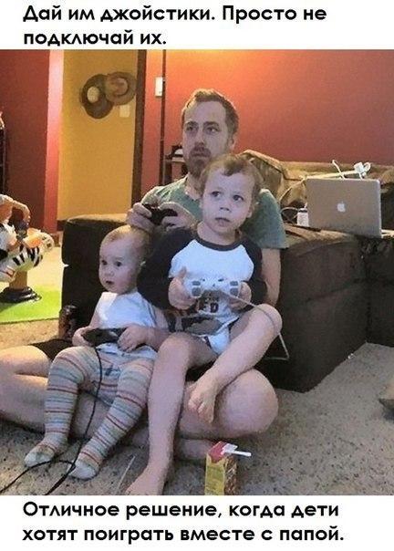 папа играет в компьютерную игру с детьми mamaclub.ru