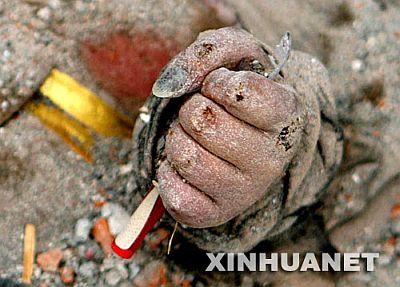 china-chengdu-2008-earthquake-not-giving-up.jpg
