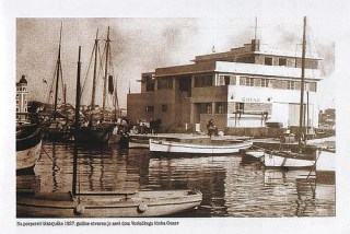 Razvoj i propast splitske zapadne obale kroz povijest Stari dom gusara