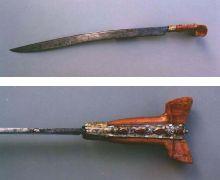 jatagan tradicionalni nož