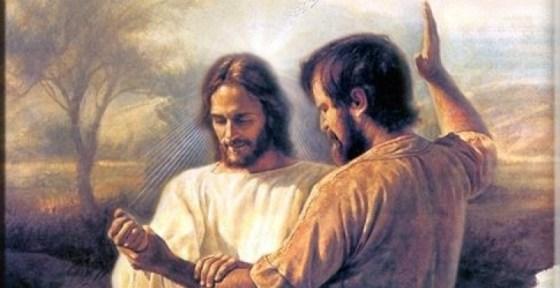 Tradicionalna molitva Ivanu Krstitelju