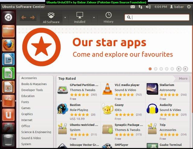 Install software by using Ubuntu Software Center Urdu CBT – Open