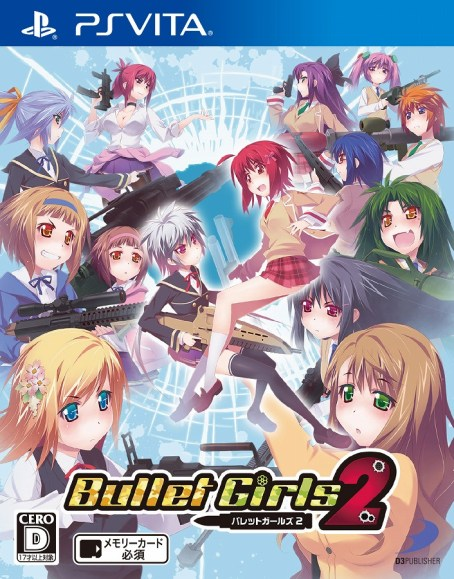 Bullet-Girls-2-JP-Cover_02-07-16