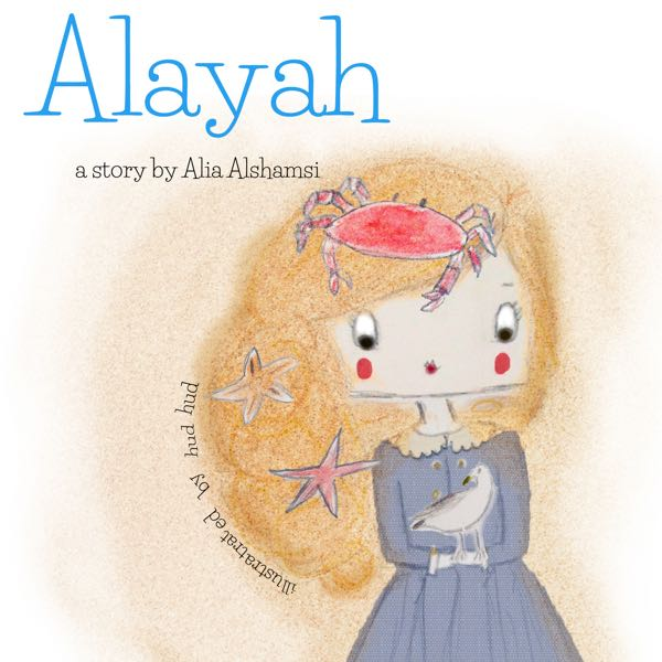 Alayah Book Cover_