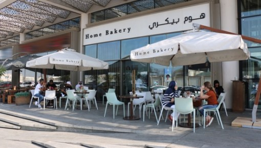 Interview with Abdullah Al Mulla, Co-Owner of @Home_Bakery