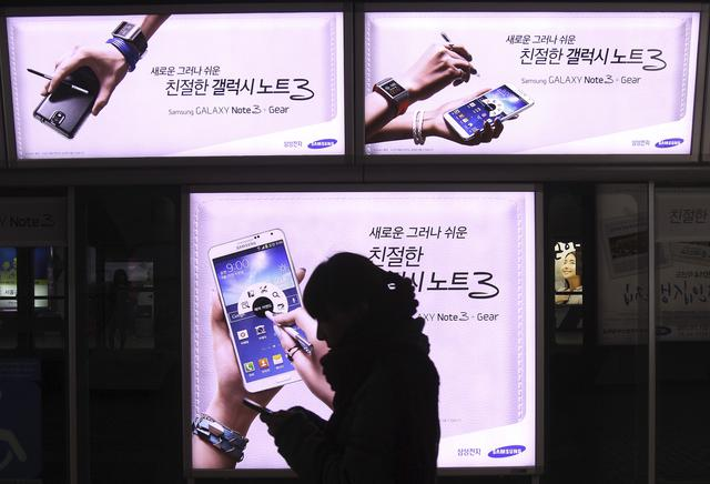 South Korea Samsung Apple