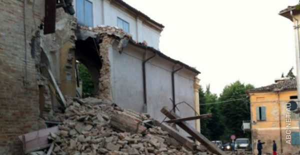 zemljotres pressonline