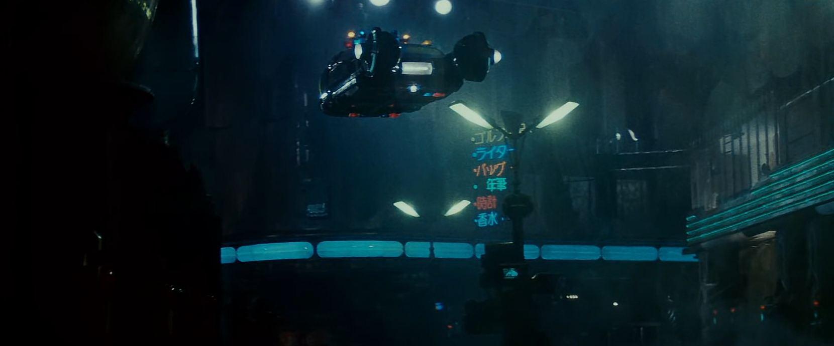 Blade Runner - Flying car
