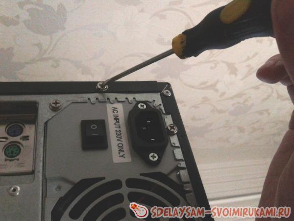 Компьютерді қалай бөлшектеуге және тазартуға болады