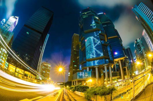 Admiralty, Hong Kong