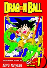 Dragon Ball Cover First Issue Manga Volume 1