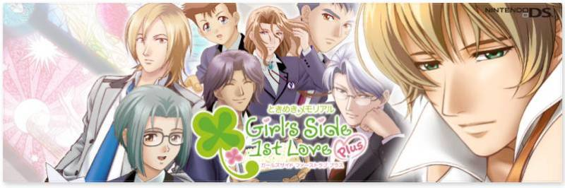 Konami Nintendo DS Girls Side 1st Love Plus Otome Games