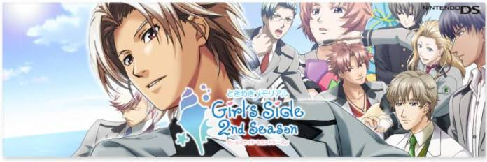 Konami Nintendo DS Girls Side 2nd season second Otome Games