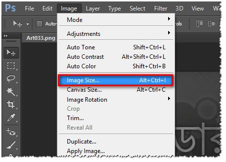 Image > Image Size...