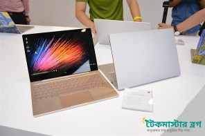 xiaomi-notebook-air-techmasterblog-mashud-00 (19)