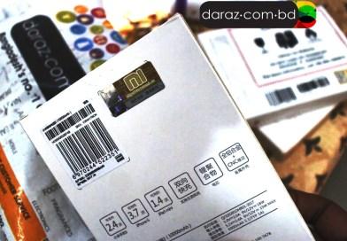 Daraz.com.bd বিক্রি করছে নকল শাওমি পাওয়ার ব্যাংক