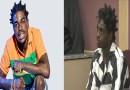 Rapper Kodak Black Not Release Due to Outstanding Warrants